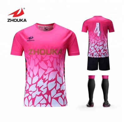 chinese football jersey website